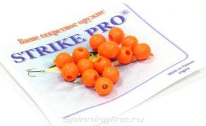 Бусины силиконовые Strike Pro